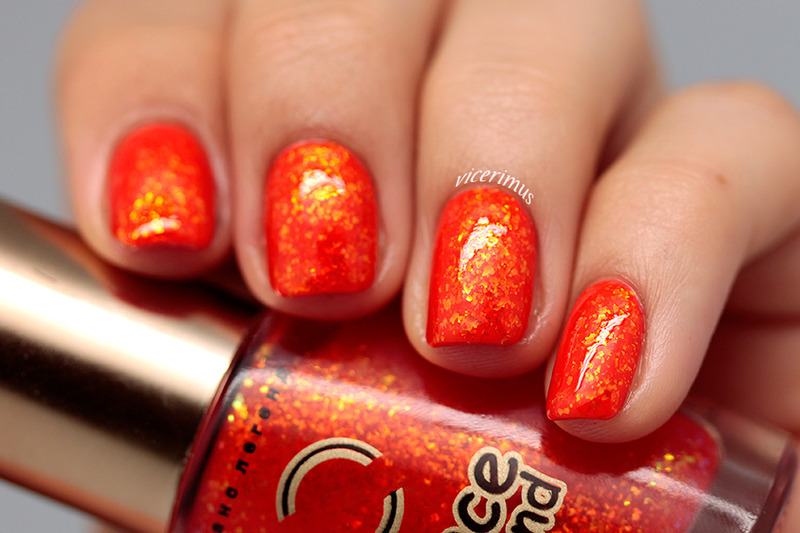 Anny Sunset Dreaming And Dance Legend Sweetest Thing Swatch By Yulia