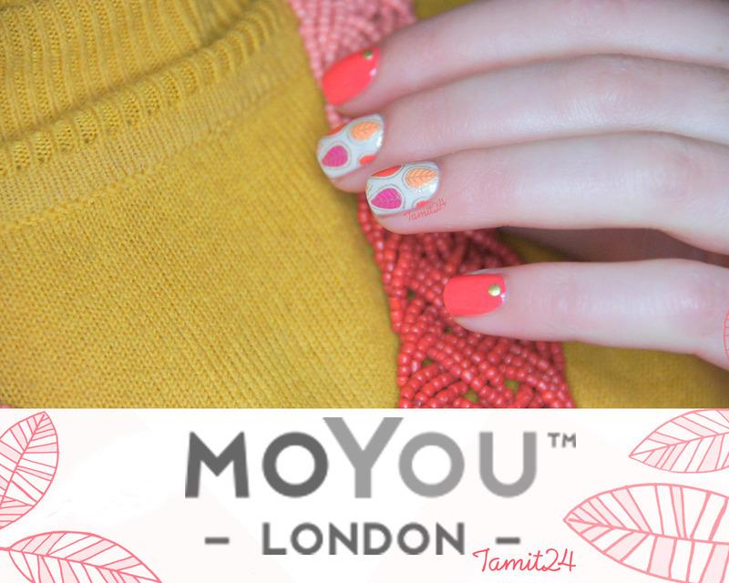 MoYou London Stamping leaf nails nail art by Paulina