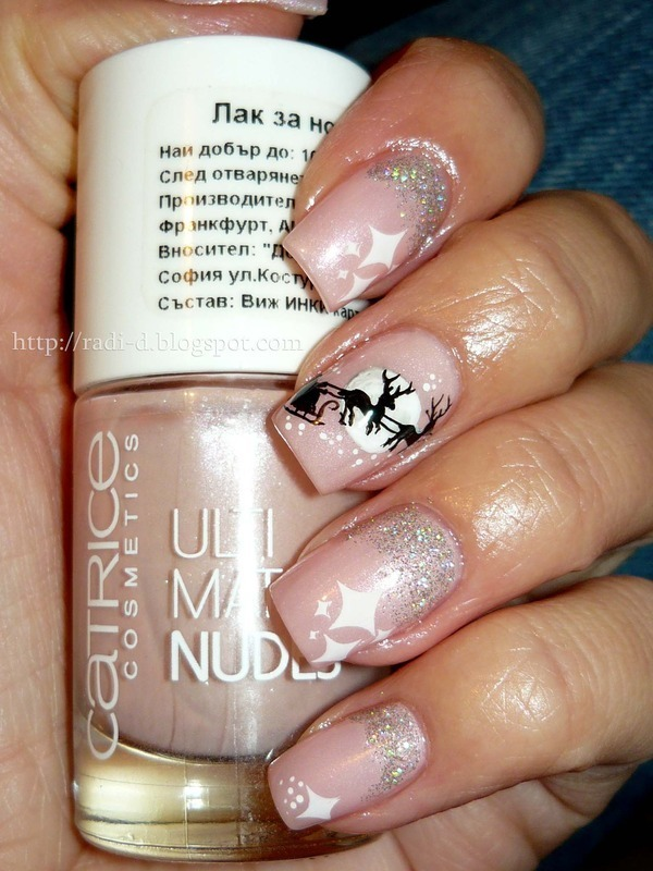 Catrice Ultimate Nudes 010 Dance Like A Prima Ballerina Swatch by Radi Dimitrova