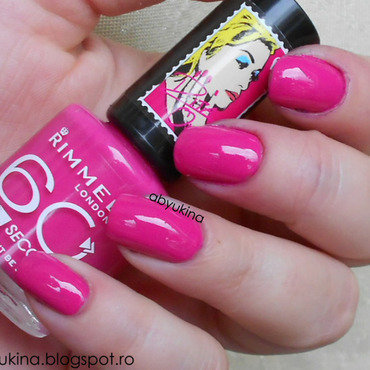 Rimmel 323 Don't Be Shy Swatch by Aby