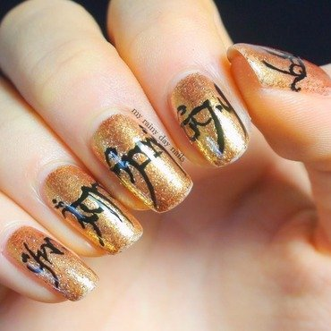 Lord Of The Rings Inspired nail art by Nova Qi (My Rainy Day Nails)