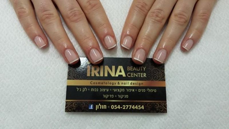 french nail art by Irina