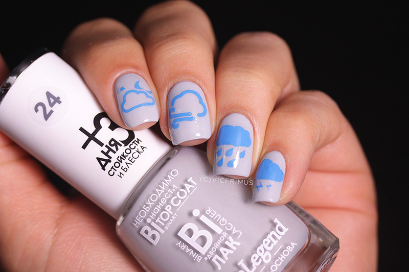 Weather Forecast nail art by Yulia