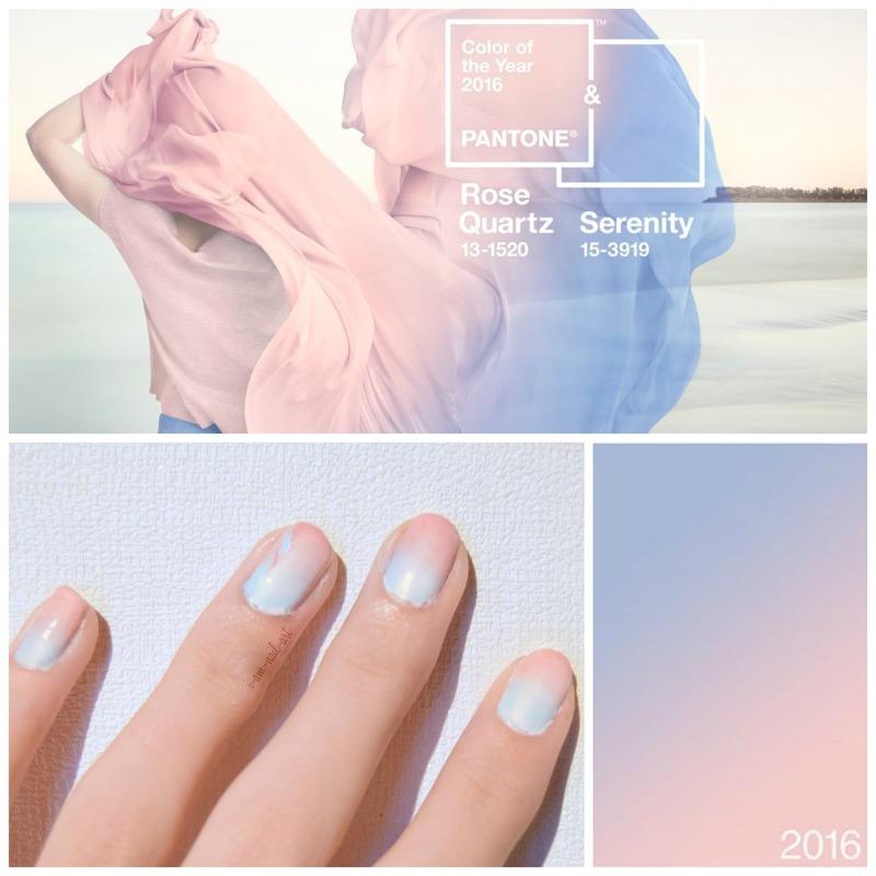 Pantone Color of the Year 2016 nail art by i-am-nail-art