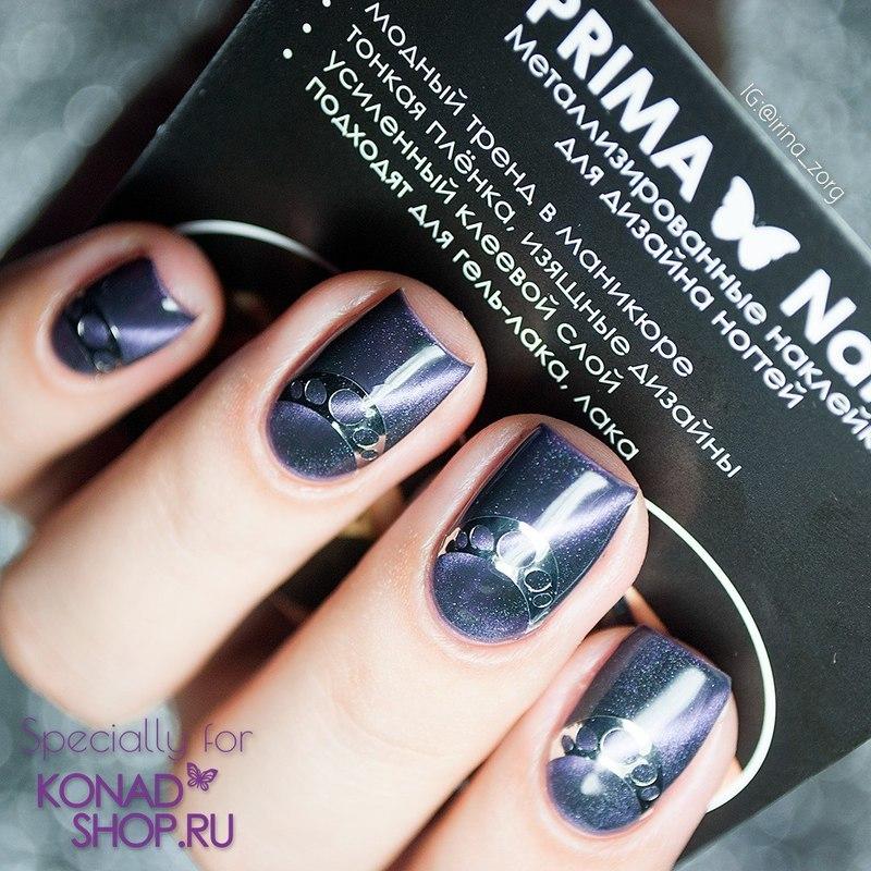 UFO nail art  nail art by Irina Zorg