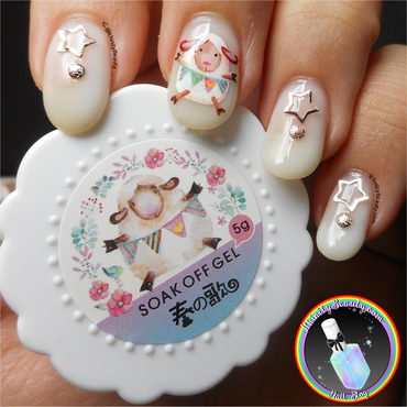 Sheepy!  nail art by Ithfifi Williams